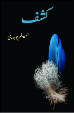 Kashaf